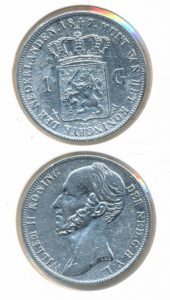 Nederland Zilveren Gulden Willem II 1847