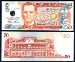 Filipijnen 2004 20 Piso Gelegenheids  Microcredit bankbiljet UNC Pick 182h
