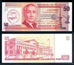 Filipijnen 1999 50 Piso Gelegenheids  bankbiljet UNC Pick 191a