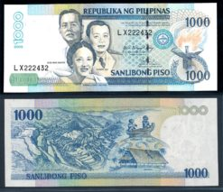 Filipijnen 2005 1000 Piso bankbiljet UNC Pick 197b