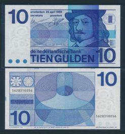 Nederland 1968 10 Gulden Frans Hals Bankbiljet