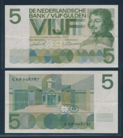 Nederland 1966 5 Gulden Bankbiljet Vondel