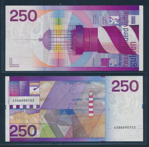 Nederland 1985 250 Gulden Vuurtoren Bankbiljet  1