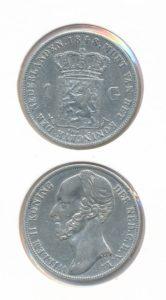 Nederland Zilveren Gulden 1848 Willem II