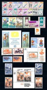 Indonesie 1967 Complete jaargang postzegels postfris