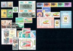 Indonesie 1968 Complete jaargang postzegels postfris