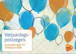 Nederland 2018 Verjaardagspostzegels PZM571