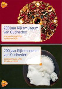 Nederland 2018 200 jaar Rijksmuseum van Oudheden PZM572A-B