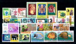 Indonesie 1973 Complete jaargang postzegels postfris