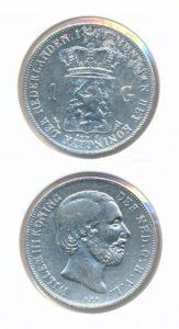 Nederland Zilveren Gulden 1861 Willem III