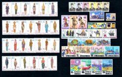 Indonesie 1974 Complete jaargang postzegels postfris