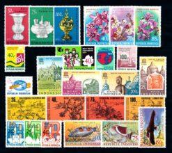 Indonesie 1975 Complete jaargang postzegels postfris