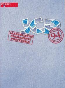 Nederland 1994 Jaarcollectie Permanente Postzegels