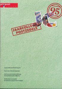 Nederland 1995 Jaarcollectie