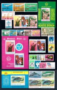 Indonesie 1979 Complete jaargang postzegels postfris