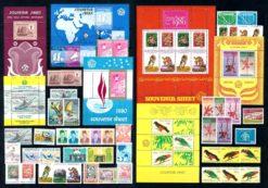 Indonesie 1980 Complete jaargang postzegels postfris