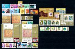 Indonesie 1981 Complete jaargang postzegels postfris