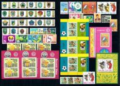 Indonesie 1982 Complete jaargang postzegels postfris