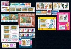 Indonesie 1984 Complete jaargang postzegels postfris