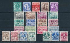 Indonesie 1955 Complete jaargang postzegels postfris