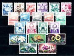 Indonesie 1957 Complete jaargang postzegels postfris