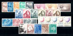 Indonesie 1958 Complete jaargang postzegels postfris Gelegenheidzegels