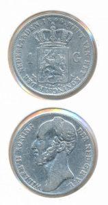 Nederland Zilveren Gulden 1846 Lelie Willem II