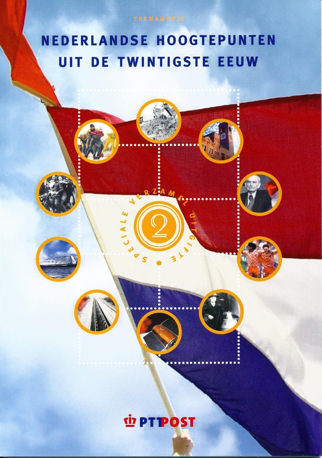 Nederland 1999 Themamapje 2 Nederlandse hoogtepunten uit de 20e Eeuw