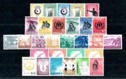 Indonesie 1960 Complete jaargang postzegels postfris