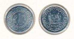 Republiek Suriname 1976 1 Cent