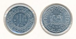 Republiek Suriname 1978 1 Cent