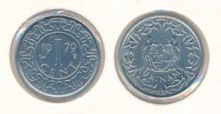 Republiek Suriname 1979 1 Cent