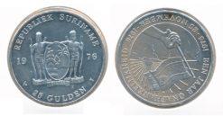 Republiek Suriname 1976 F 25 Gulden 1 jaar onafhankelijkheid Proof