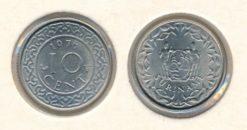 Republiek Suriname 1976 10 Cent