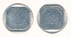 Republiek Suriname 1978 5 Cent