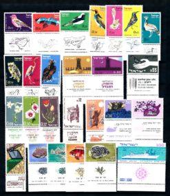 Israel 1963 Complete jaargang postzegels met full-tab postfris