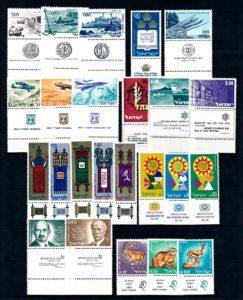Israel 1967 Complete jaargang postzegels met full-tab postfris