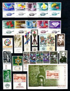 Israel 1968 Complete jaargang postzegels met full-tab postfris
