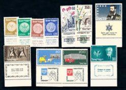 Israel 1954 Complete jaargang postzegels met full-tab postfris