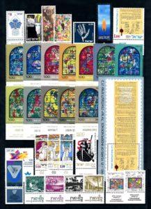 Israel 1973 Complete jaargang postzegels met full-tab postfris