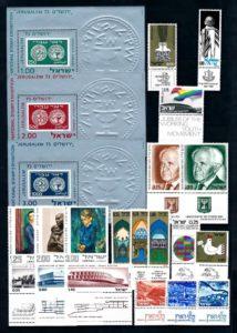 Israel 1974 Complete jaargang postzegels met full-tab postfris