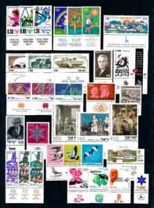 Israel 1975 Complete jaargang postzegels met full-tab postfris