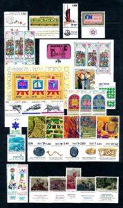 Israel 1976 Complete jaargang postzegels met full-tab postfris