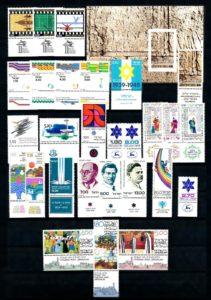 Israel 1979 Complete jaargang postzegels met full-tab postfris