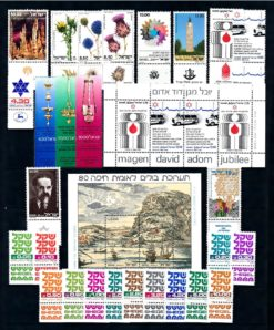 Israel 1980 Complete jaargang postzegels met full-tab postfris