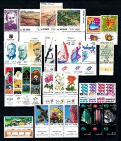 Israel 1981 Complete jaargang postzegels met full-tab postfris