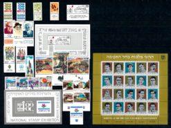 Israel 1982 Complete jaargang postzegels met full-tab postfris