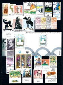 Israel 1984 Complete jaargang postzegels met full-tab postfris