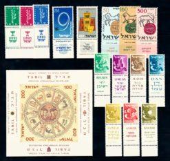 Israel 1957 Complete jaargang postzegels met full-tab postfris
