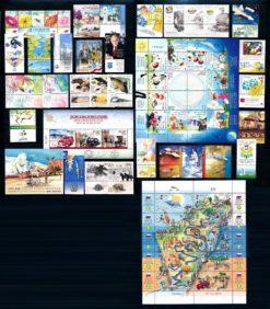 Israel 2013 Complete jaargang postzegels met full-tab postfris
